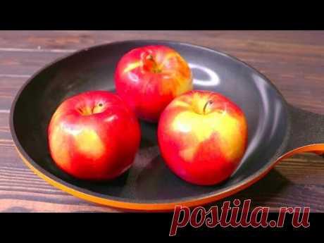 Больше яблок, чем теста! При выпечке тесто превращается в крем! Невидимый яблочный пирог!