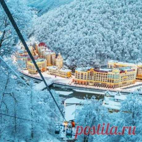 Тур Россия, Красная Поляна из Москвы за 15000р, 17 января 2020