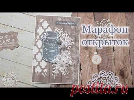 Марафон новогодних открыток/ Открытка № 9/ Скрапбукинг