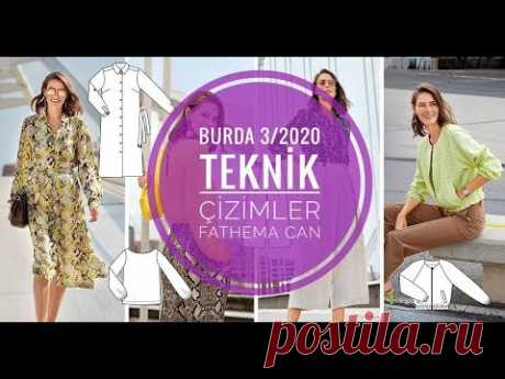 BURDA MART 2020 TEKNİK ÇİZİMLER / BURDA STYLE 3/2020 - YouTube