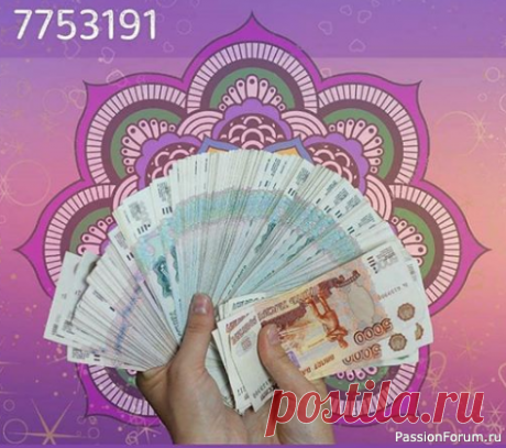 МОЩНАЯ ДЕНЕЖНАЯ МАНТРА ИЗ ТИБЕТА 7753191