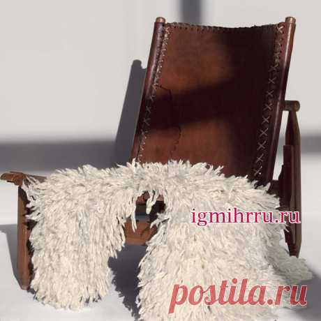 Напольная «шкура» из бахромчатой пряжи. Спицами. / igmihrru.ru