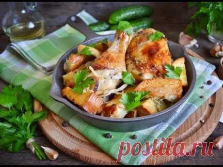 Такой ужин понравится всем!!! Вкусная курица запечённая в духовке с хлебом. Вы это не пробовали?