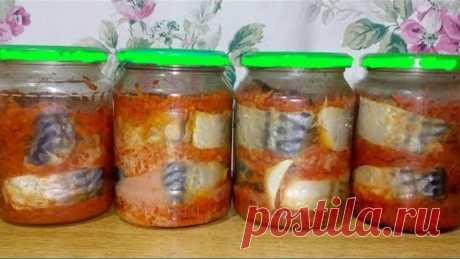 Скумбрия в томате - Рыбная консерва