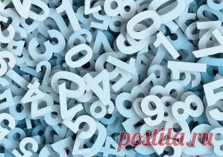 Секреты нумерологии. Просто о числах. | MistyMag В статье рассказывается о значении чисел (1-9) в нумерологии и влиянии их на характер и судьбу человека. Секреты нумерологии. Магия чисел.