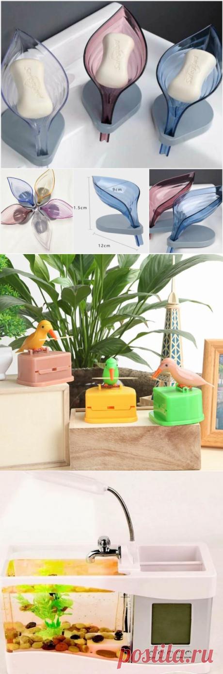 Уютные вещи для дома 🏡 и кухни из Али Экспресс (АliЕxpress)Умные гаджеты | Алиса Мix | Яндекс Дзен