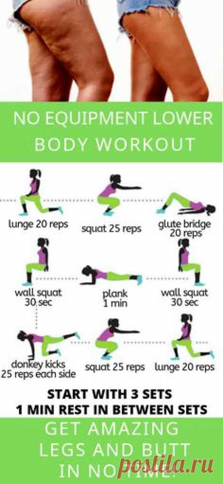 At Home Lower Body Workout  #fitness #Body_muscle