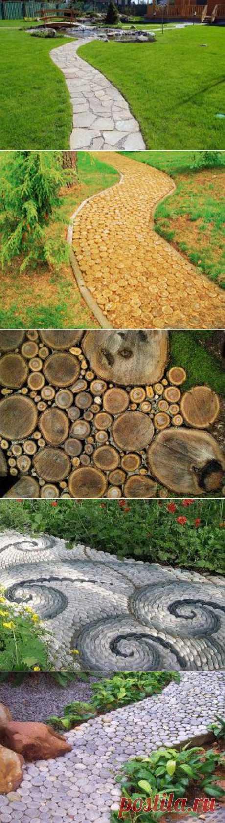 Садовые дорожки своими руками | Современный дом