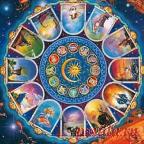 Астрологический прогноз по знакам Зодиака на март 2016 год.