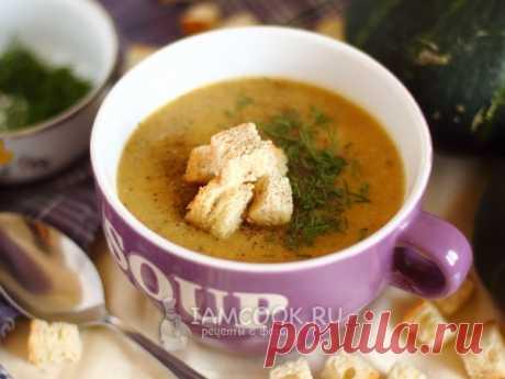 Суп-пюре из грибов и патиссонов