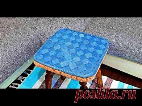 Джинсовая плетёная подушка  на табурет или офисный стул denim wicker bedding on a chair