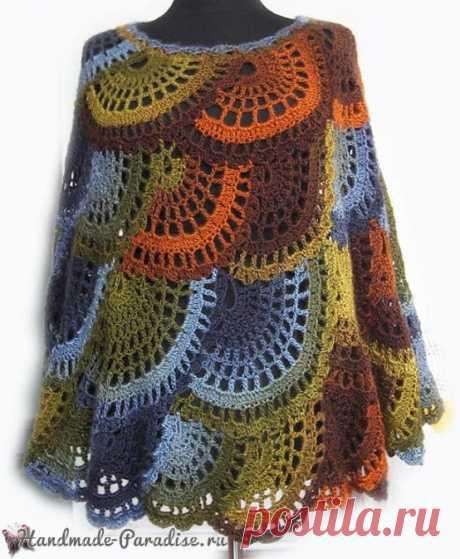Вязаное крючком разноцветное пончо в стиле бохо