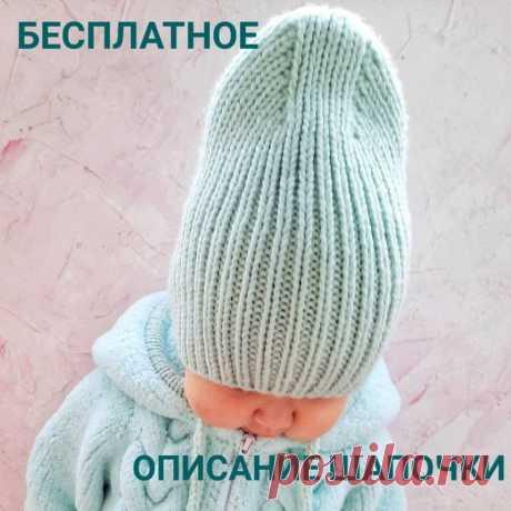 Шапочка бини – описание вязания (Вязание спицами) – Журнал Вдохновение Рукодельницы