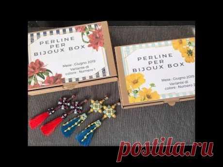 """Dodicesima uscita delle """"Perline per BiJoux"""" Box! - Giugno 2019"""