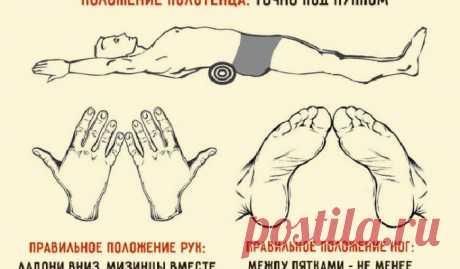 Японский метод, чтобы убрать живот и выпрямить спину – минус 4 см за 5 минут в день — Мир интересного