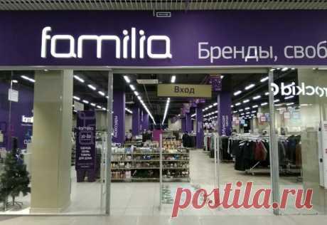 Что можно купить интересного для дома в Familia   Красотень   Яндекс Дзен