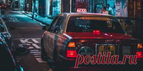 !!!!Drive & Listen — виртуальное такси по городам мира - Лайфхакер