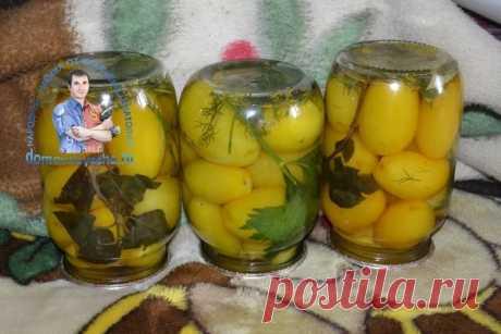 Желтые помидоры на зиму: самый вкусный рецепт который я когда либо пробовала | Народные знания от Кравченко Анатолия