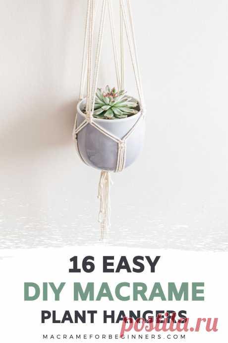 16 вешалок для растений из макраме  5 способов завести вешалку для растений из макраме https://www.youtube.com/watch?v=TqYEdfHLNoc&t=25s