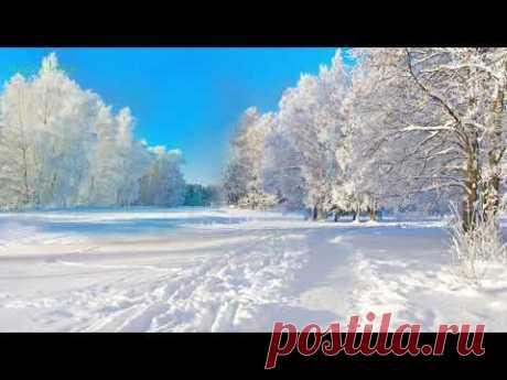 На Белом Покрывале Января - Сладкий сон (Сергей Васюта)