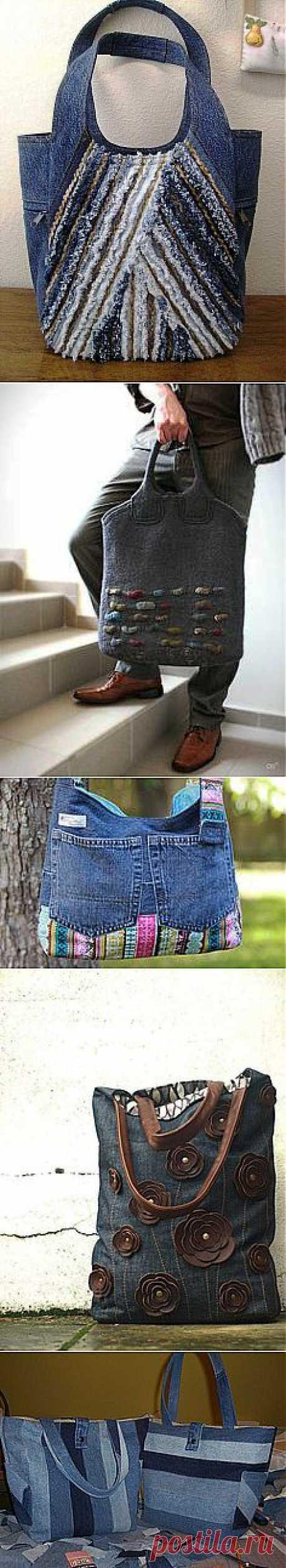 Идеи сумок из джинсы