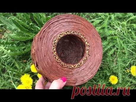 DIY Плетенная корзинка из газетных трубочек | Поделка из газеты и бумаги