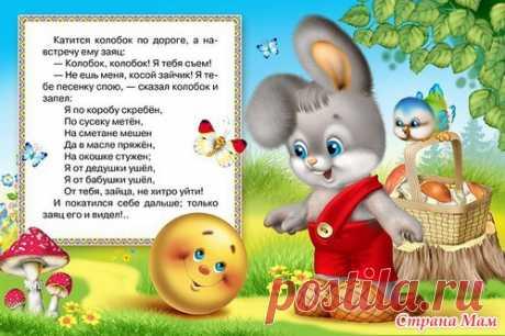 Вязанные шедевры Ирины Русяевой - с исходниками(продолжение)
