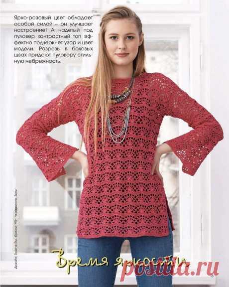 Узор крючком для стильно небрежного пуловера | Ирина Буланова | Яндекс Дзен