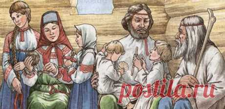Культ Предков и Родовой Строй