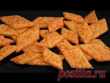 Сырные крекеры к Пиву | Cheese Cracker Recipe