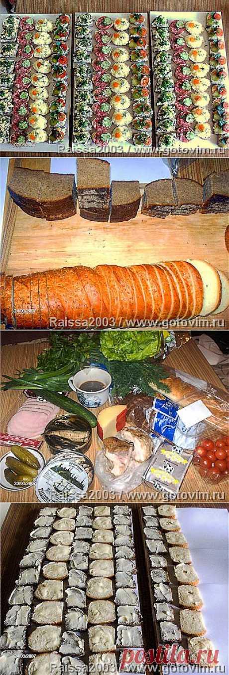 Бутерброды 1 кв.м.. Фото-рецепт / Готовим.РУ