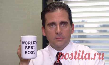 Эти 5 фраз не стоит говорить начальнику никогда