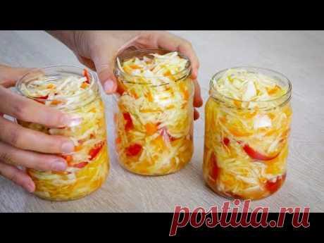 Вы перестанете КВАСИТЬ капусту! Самый вкусный салат на зиму! Быстрая Маринованная Капуста
