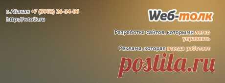 """Подборка видеодокладов о дизайне . 2 раза в год в Новосибирске проходит конференция """"Codefest"""" для разработчиков и всех, всех , всех. Выкладываем видео из дизайн секции 2012 года."""