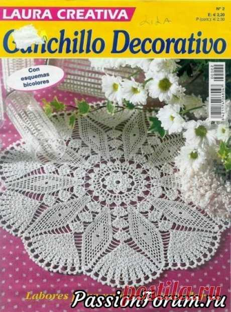 Журнал с ажурными салфетками | Вязаные крючком аксессуары