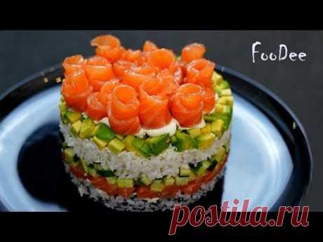 Этот салат просто НАХОДКА! Салат Филадельфия или Ленивые суши - YouTube