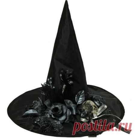 Шляпа ведьмы: как сделать своими руками из бумаги, ткани, фетра, сукна и мешковины Как сделать шляпу ведьмы своими руками из бумаги, ткани, фетра, сукна и мешковины. Необходимые материалы и инструменты. Пошаговая инструкция. Полезные советы.