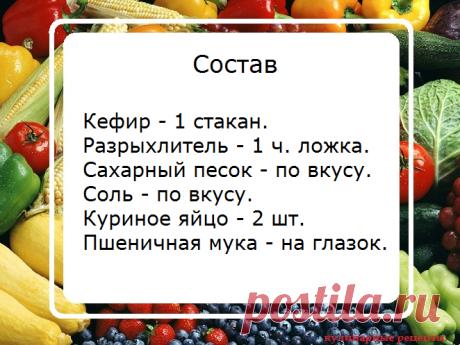 Жидкая основа – для любого пирога.   Кулинарные рецепты   Яндекс Дзен