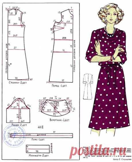 Актуальное ретро. Платье с драпированным воротником, выкройка на размер 48 (рос.). #простыевыкройки #простыевещи #шитье #платье #выкройка