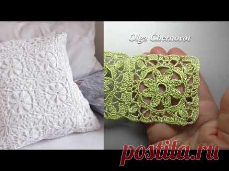 Fantastic square crochet motif