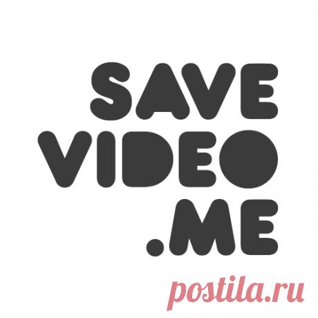 SAVEVIDEO.ME: скачать dailymotion видео, скачать rutube, vimeo и другие! Скачать и сохранить видео с Dailymotion, Facebook (Фейсбук), Rutube, Videochart.net, Vimeo, Coub, Twitter, Vine и много других! Скопируй URL-адрес страницы и вставь, чтобы скачать.