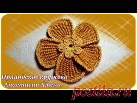 La video-lección. La flor por el gancho en la técnica de la labor de punto de Tunicia. El encaje irlandés.
