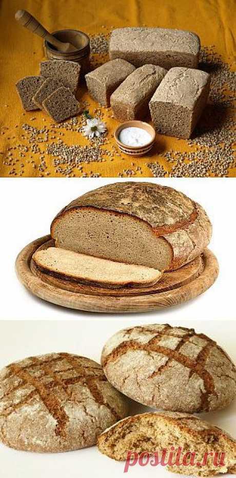 Как приготовить самому цельнозерновой хлеб | ЖЕНСКИЙ САЙТ