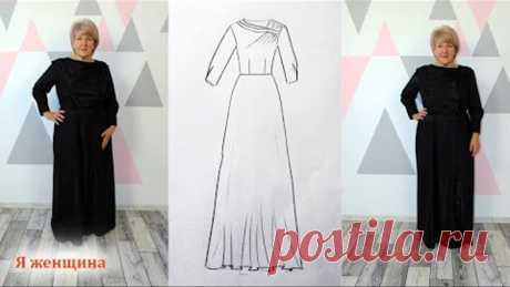 Нарядное элегантное платье с необычной горловиной иассиметричной драпировкой.Новогодний Марафон