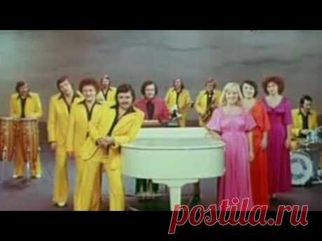 ВИА, 5 часть (1979-82)