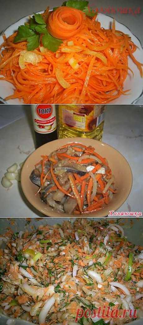 Рецепты острых закусок по-корейски.