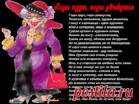 прикольные поздравления с днем рождения женщине чтоб ржала до упада: 10 тыс изображений найдено в Яндекс.Картинках