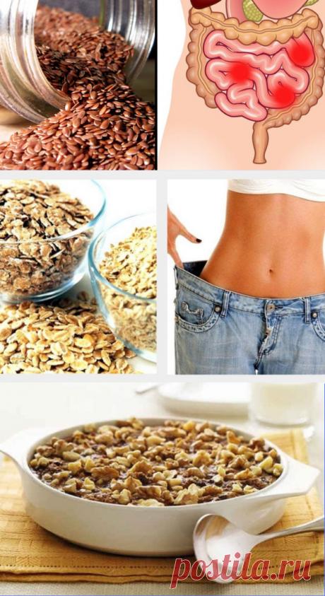 Простой секрет похудения — обыкновенный скраб для кишечника!