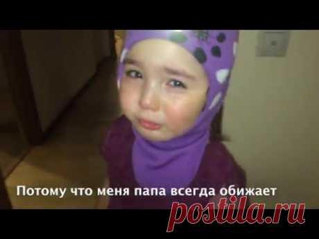 Всё, папа, я уезжаю! Маленькая девочка собирается уехать в Африку от злых родителей
