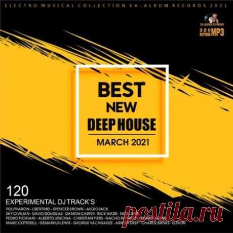 Best New Deep House (2021) Это относительно спокойная, гармоничная и содержательная музыка, помогающая расслабиться и улететь в страну своих грёз. Именно такую музыку вы сможете услышать в представляемой Вашему вниманию подборке. Только качественный саунд, идеально подходящий для спокойного отдыха или для прослушивания в